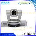 Full HD Video All In One 1920X1080 Video Camera With Conferencing System Camera For Telepresent