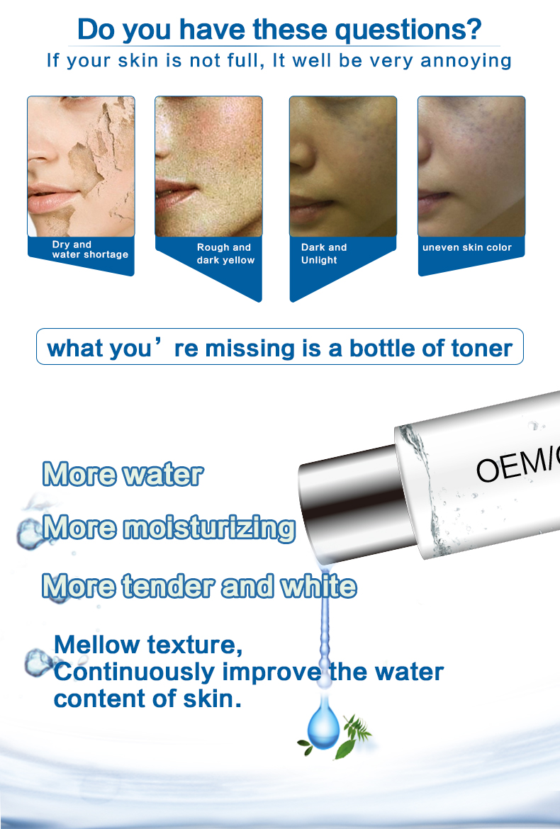 Personal care Replenishment moisturizing skin care skin toner