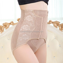 2016 New High Waist Trainer Butt Lifter Panty Women Body Shapers Slimming Panty