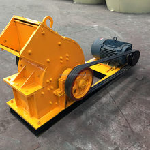 Industrial Stone And Ore Mining Machine Crushing Plant Use Impact Hammer Crusher