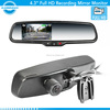 FULL HD 1080P car dvr rearview mirror dual camera 1080p car dvr special for toyota
