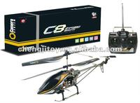 3 channel big rc helicopter with camera screen and gyro