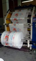 High Speed 4color Flexography Printing Machine (CE