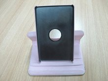 leather case for Amazon Kindle Fire