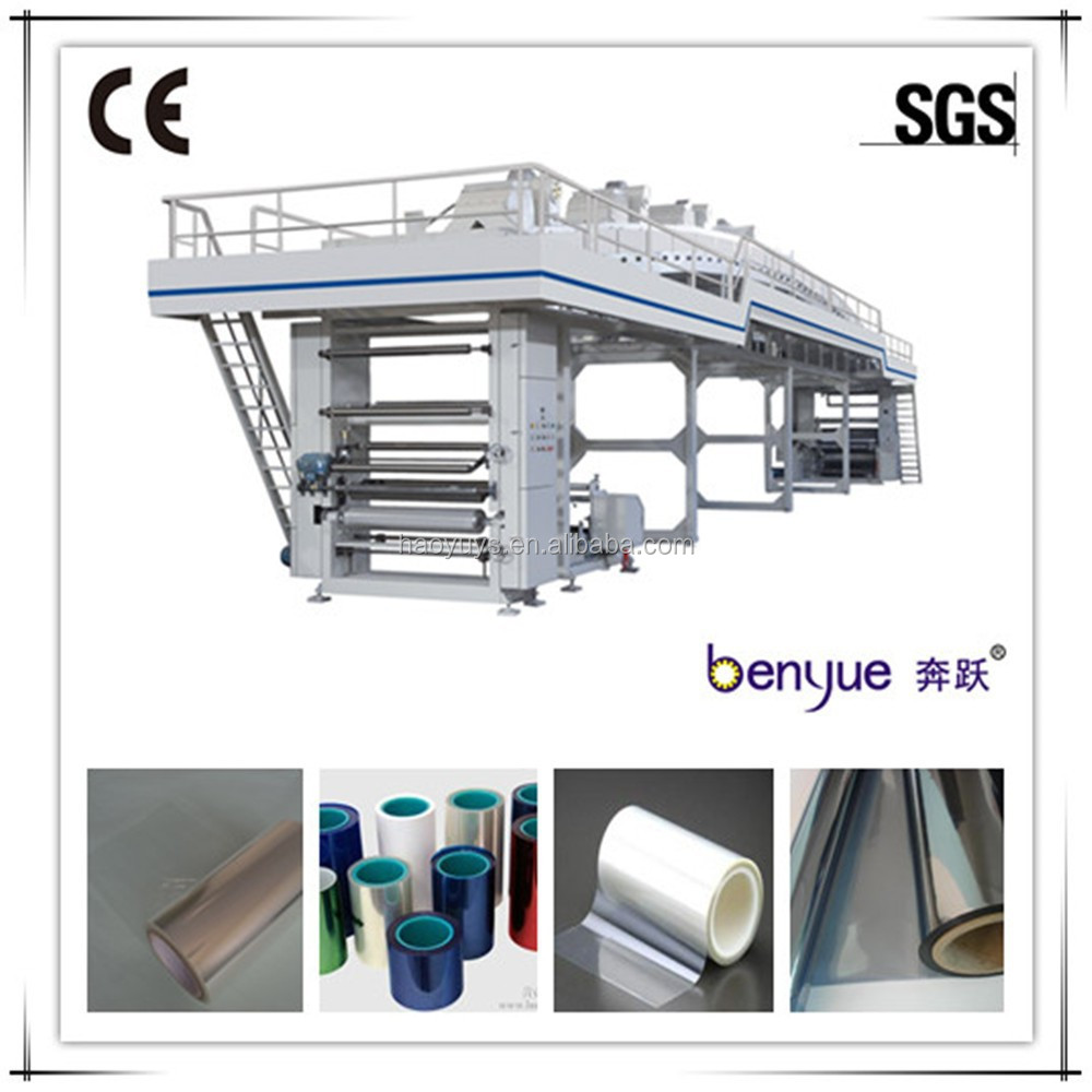 bopp/ pe/ pet/ pvc/ opp/ pp film coating machine/water based coating machine