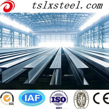 AISI 201 stainless steel U channel supplier