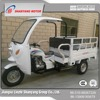 high quality cabin three wheel motorcycle / bajaj passenger tricycle taxi for sale
