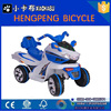 kids car,kids electric motorcycle,ride on motorcycle