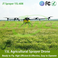 Low battery protection reliable 15 L drone sprayer for farmer agricultural UAV