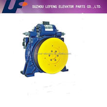 Gearless traction elevator machine with good price,FUJI elevator parts MCG150