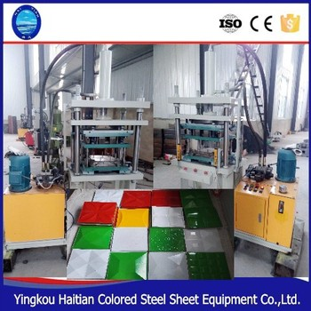 Hot sale Metal Color Sheet Decorative Wall 3D Panel Machine