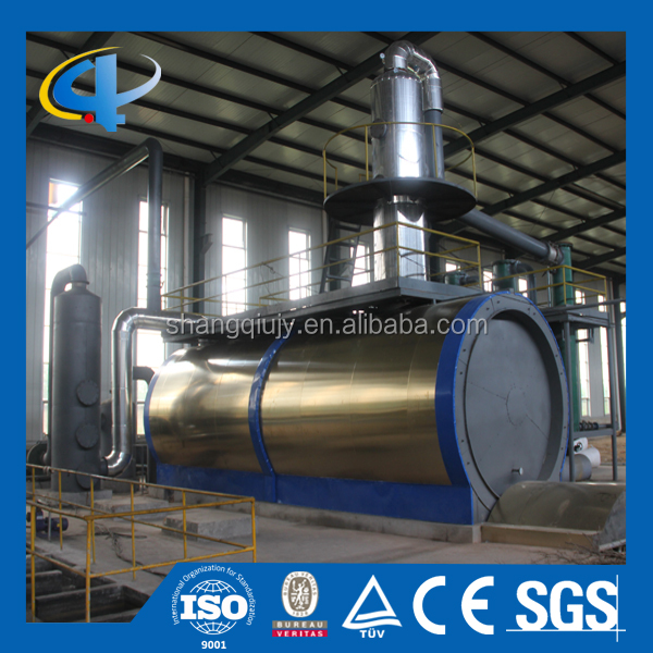 Waste lube oil recycling plant with superior quality from Jinpeng