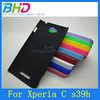 Hard plastic case for Sony S39H with rubber oil coating