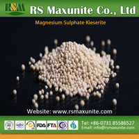 agricultural production price free samples fertilizer magnesium sulphate monohydrate kieserite