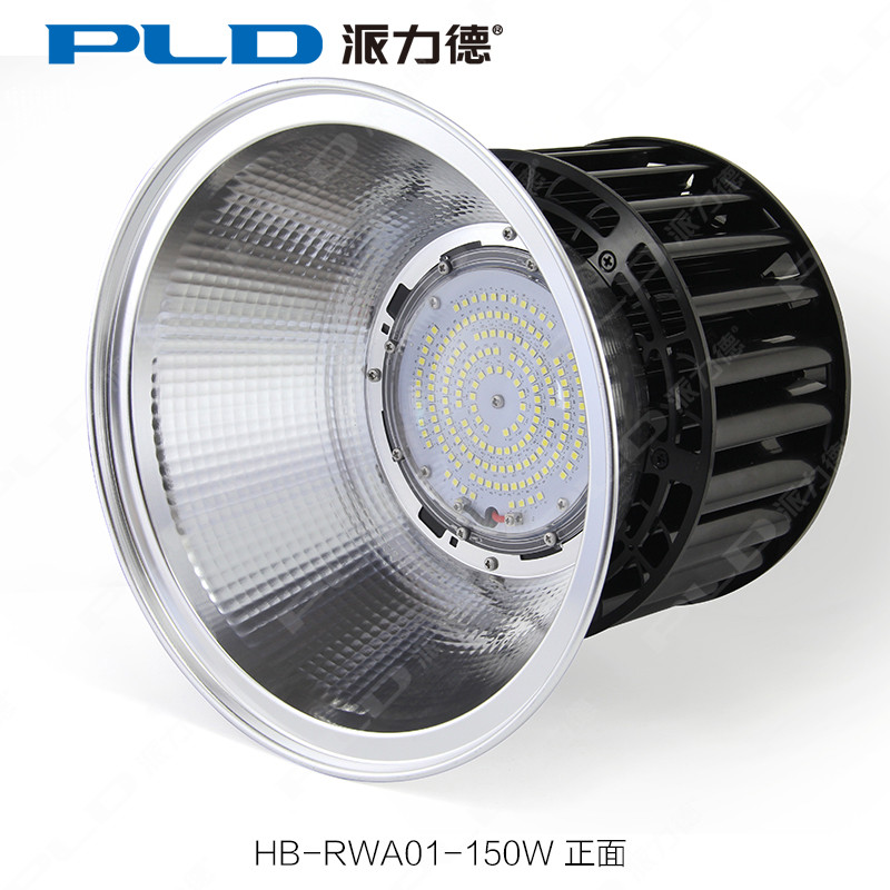 factory warehouse industrial 100w led high bay light led gas canopy light