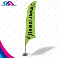 wholesale most popular cheap beach feather flag manufacture