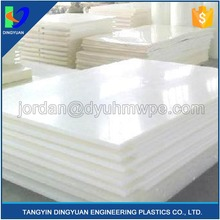 10mm thickness high performance uhmwpe polyethylene