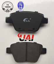 Premium brake pads for SKODA YETI D1456/OE 5K0 698 451