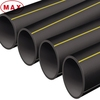 Top quality PE yellow line underground plastic gas pipe supply