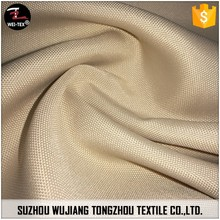 600D waterproof resistant polyester oxford fabric for bags