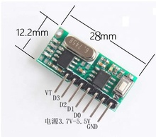 <strong>3</strong>.7vdc to 5VDC 4 channels rf receiver modules for door opener