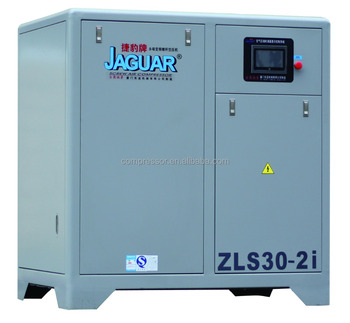 22KW two stage permanent magnet inverter screw air compressor