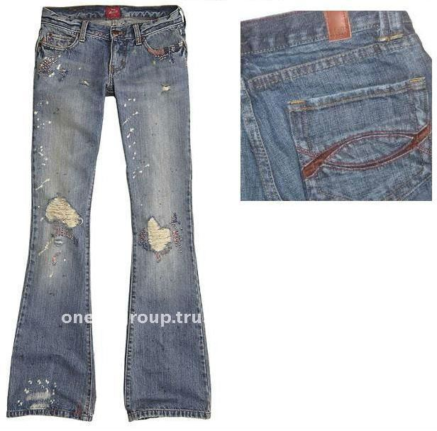 [Super Deal] Ledies jeans.