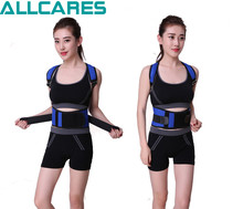2017 New Product Pain relief magnetic back posture correction support belt