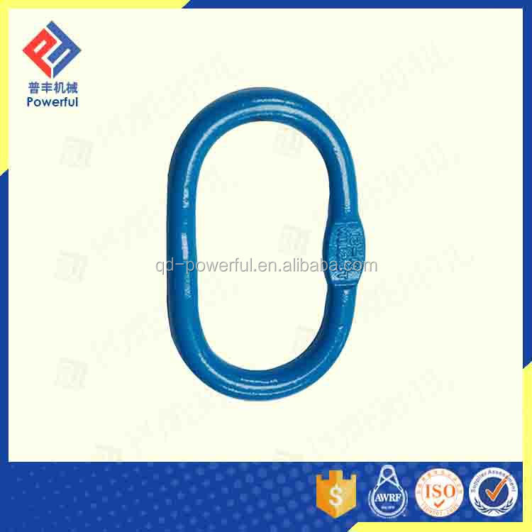 HIGH TENSILE G100 ENLARGED DROP FORGED MASTER LINK FOR CHAIN