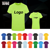 China factory polyester functional mens dry fit outdoor sports t shirt
