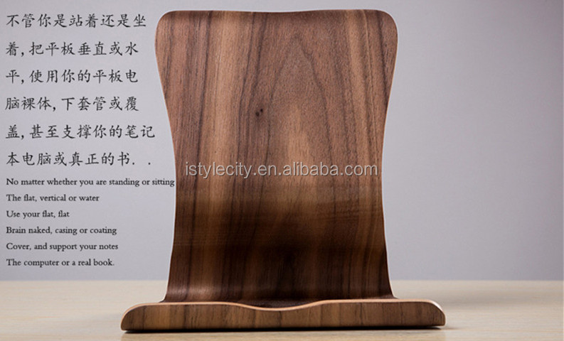 Real Wood Display Stand Holder Tablet for iPad Stand holder