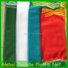 100% New HDPE monofilament small mesh net bags for fruit and vegetable