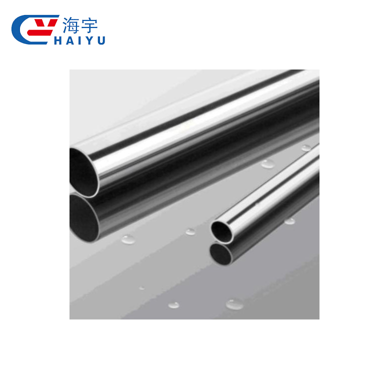 Seamless stainless steel tube,stainless steel pipe price