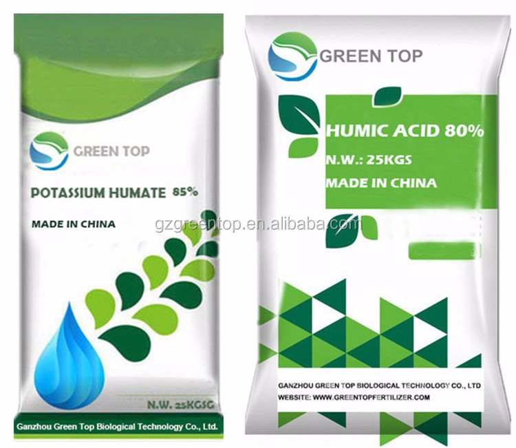 Humate fertilizer powder leonardite source