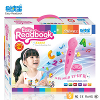 E8800 Book reader pen educational product kids electronic educational toys educational game