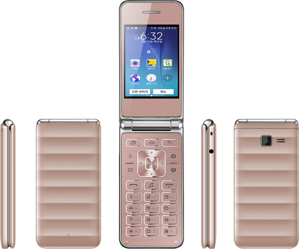 Cheap Price High Quality Fast Delivery Mobile Phones Free