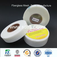 Honesty businesses supply various fiberglass self-adhesive tape