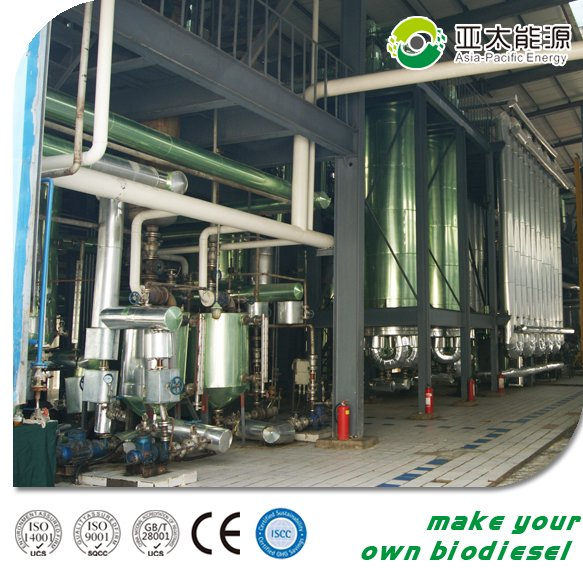 5-500T/D vegetable oil refinery equipment /oil refining plant/sunflower oil refining machine get biodiesel fuel