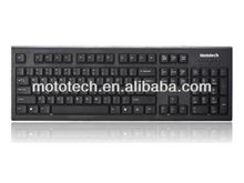 2013 best selling keyboard