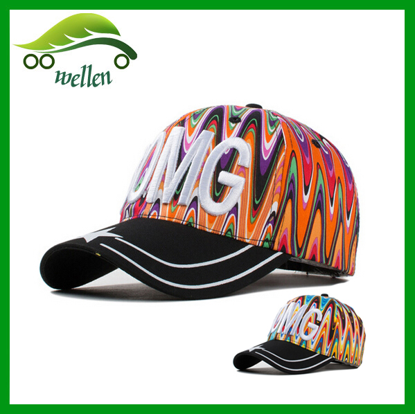 plastic adjustable strap letter embroidered basedball cap for wholesale