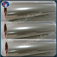 saran coated pet film