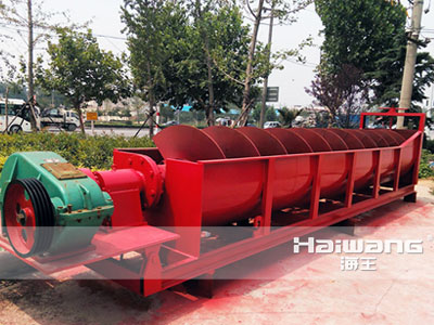 Mining Spiral Classification Machine Cost / Spiral Concentrator