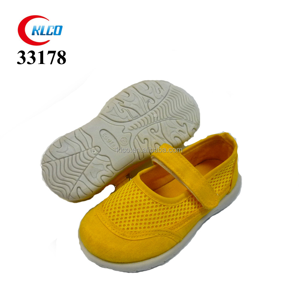 latest dasign yellow kids casual shoes for toddlers