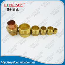 Brass bushing, socket, threaded for gas, water pipe.