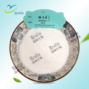 Medicine Grade vitamin c powder
