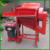 Factory supply rice thresher