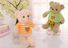 Lucky cartoon plush stuffed colorful bear toy lovely funny educational bear with stripe clothes plush doll
