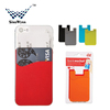 Silicone Smart Wallet for Mobile Phones