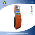 Standing -alone double touch screen kiosk with thermal printer and card reader