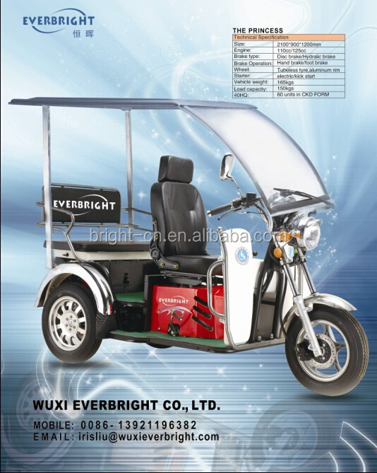 powerful gasoline three wheel scooter for wholesale